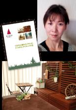 大森裕子さんの顔写真とパンフレットデザイン