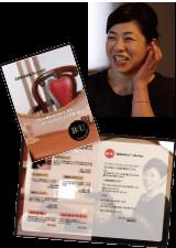 織田あかねさんの顔写真とパンフレットデザイン